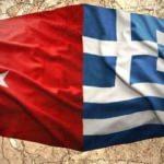 Yunanistan'dan bir skandal iade kararı daha!