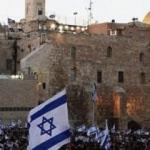 ABD'den skandal bir Filistin kararı daha