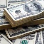 Merkez Bankası rezervleri 112 milyar dolara çıktı