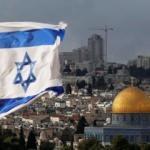 İsrail harekete geçti! Dünyaya duyurdular