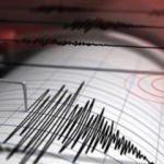 Hawaii'de 5,3 büyüklüğünde deprem!