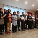 Atakum'da Kur'an-ı Kerimi Güzel Okuma Yarışması