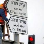 Kudüs'te büyük skandal! Harekete geçtiler
