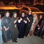 Suudi Arabistan'da bir ilk! Bugün başladı
