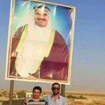 PKK'nın yeni 'Arap oyunu' deşifre edildi!