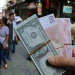 Açıklama geldi, Türk Lirası değer kazandı