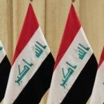 Irak'ta hava saldırısı : 15 DEAŞ üyesi öldürüldü
