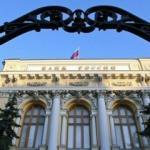 Rusya Merkez Bankası, faizi değiştirmedi