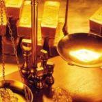 Altının fiyatlarında son durum! Güne nasıl başladı