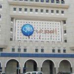 İki Katar bankası birleşiyor