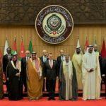 Arap Birliği'nden ABD'ye tepki!