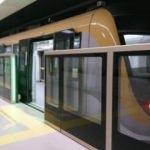 İstanbul'un sürücüsüz metro hattında sona gelindi!