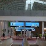 TAV'dan İstanbul Yeni Havalimanı açıklaması