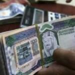 Suudi Arabistan'da bütçe açığı düşecek