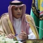 Suudi Arabistan'dan 'İdlib' açıklaması!