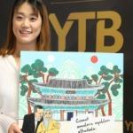 Güney Koreli Mina: Ezan sesini çok özleyeceğim