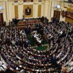 Arap Parlamentosu'ndan Filistin grevine destek!