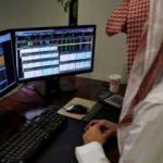 Suudi Borsası'nda kayıp yüzde 7'yi buldu