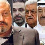 İtiraf sonrası Arap dünyasından ilk açıklamalar!