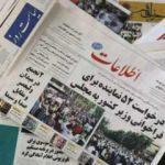 İran'da reformist gazeteciye gözaltı!