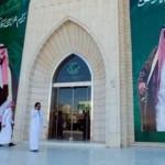 Suudi Arabistan'a bir şok daha! 40'da iptal etti