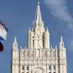 Rusya'dan ABD'ye yaptırım çıkışı: İşe yaramaz!