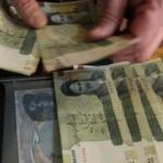 """İran'da işçilerin """"maaş"""" protestosu"""