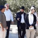 İsrail Tarım Bakanından Mescid-i Aksa'ya baskın