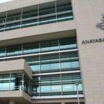 AYM'den CHP milletvekillerinin başvurusuna ret