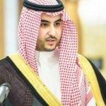 ABD'den Prens Selman'ın kardeşi için çağrı