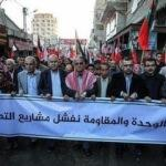 Filistin'den acil ulusal toplantı çağrısı!