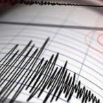 İran'da şiddetli deprem! Irak'ı da salladı