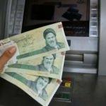 İran'da para piyasasını manipülasyona 25 gözaltı