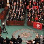 Tunuslu eski bakandan Türkiye çıkışı!