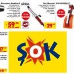 22 Ocak ŞOK aktüel ürünler bugün satışta! Kişisel bakım ürünlerinde kampanya..