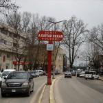"""Diyarbakır'ın """"Gaffar Baba""""sı memleketinde unutulmuyor"""