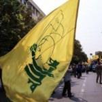 Hizbullah'tan Venezuela'ya destek!