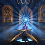 'Kur'an-ı Kerim'i Güzel Okuma Yarışması' başlıyor