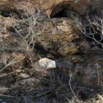 PKK'lıların kayalıklara gizlediği malzemeler bulundu