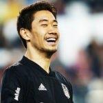 Shinji Kagawa: Hayal edemezdim!