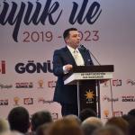 Bozüyük Belediye Başkanı Bakıcı projelerini açıkladı