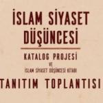 İslam Siyaset Düşüncesi kitabı tanıtılacak