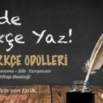 'YTB Türkçe Ödülleri' yarışması için başvuru tarihleri belli oldu