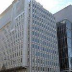 Dünya Bankası'ndan Türkiye'ye hibe
