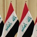 Irak'tan Türk yatırımcılara davet