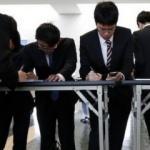 Japonya'dan Türkiye kararı! Listeden çıkardılar