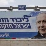 İsrail nefesini tuttu! Netanyahu'nun kaderi bugün belli oluyor