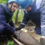 İkinci Dünya Savaşı'ndan kalma bomba bulundu