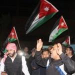 Ürdün'de reform talebiyle gösteri düzenlendi