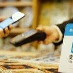 Alibaba'nın ödeme platformu Alipay, Türkiye pazarına girdi
